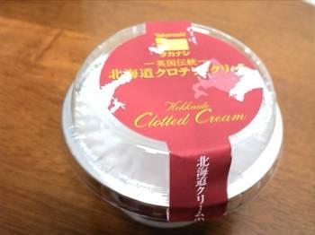 クローデットクリーム