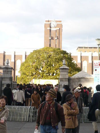 京都大学学園祭